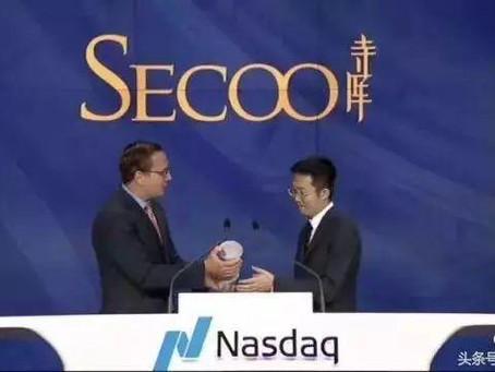 [行業新聞]又一家中國電商在美國上市,開盤跌破發行價