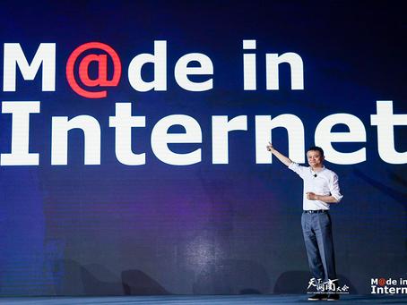 """[天下網商大會]馬雲新詞""""Made in Internet"""",你千萬不要低估它對未來的影響"""