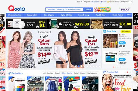 [東南亞市場]新加坡十大電商網站排名