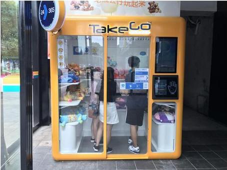 [無人商店]深蘭TakeGo陳海波:無人店要比有人店購物更便捷,否則都是徒勞