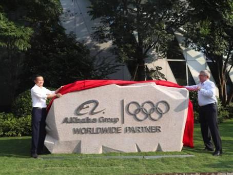 奧委會主席巴赫與馬雲對談,要和阿里一起幹這兩件大事