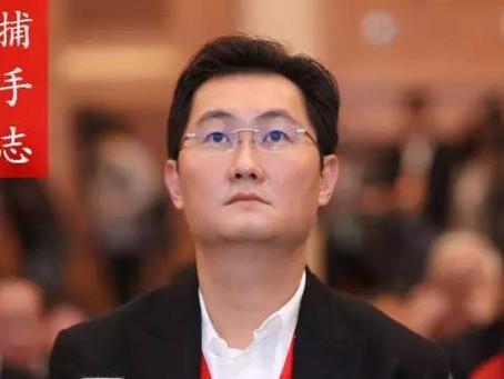 [騰訊創業故事]馬化騰:別人不是打不贏你,掌聲越熱烈就越危險