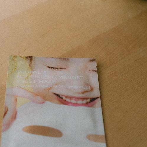 COSRX Propolis Nourishing Magnet Sheet Mask