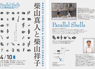 『Parallel Shells』live