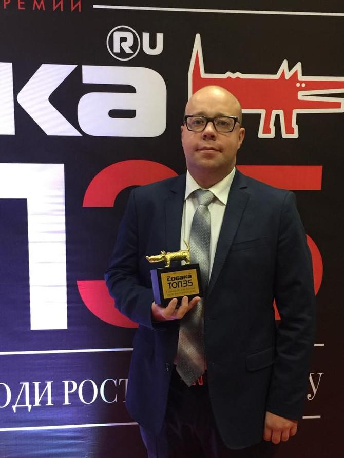 Вручение преми «ТОП 35. Самые знаменитые люди Ростова-на-Дону».