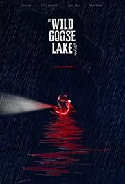 Wild Goose Lake.jpg