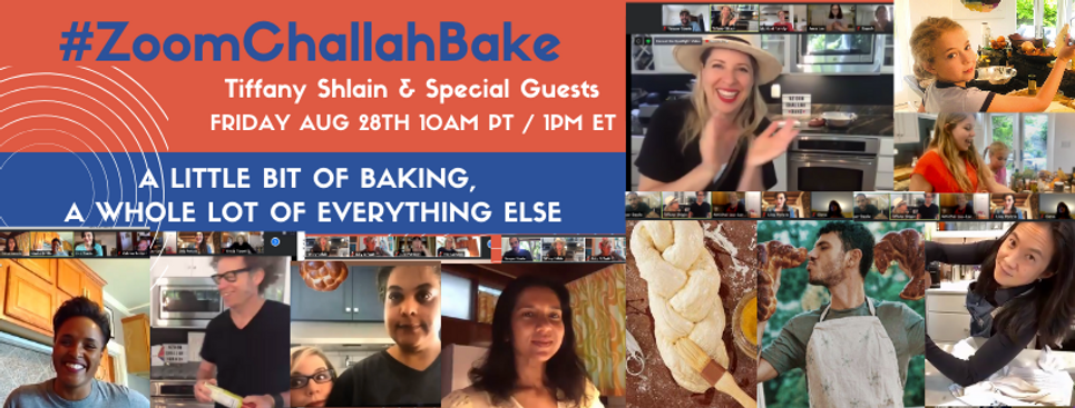 For Newsletter #ZoomChallahBake (1).png