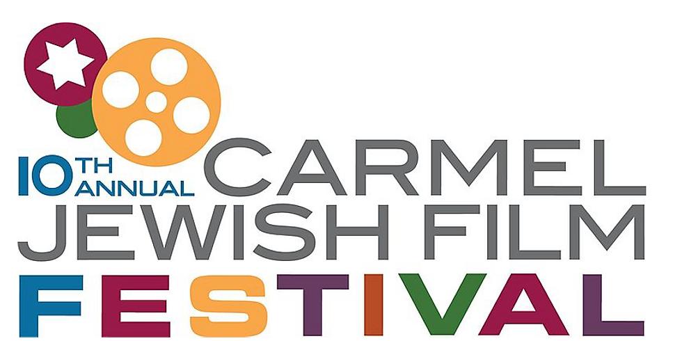 Carmel Jewish Film Festival showing The Tribe