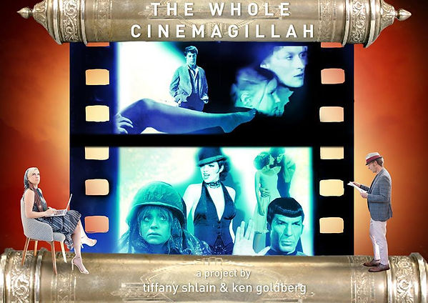 Cinemagillah.jpg