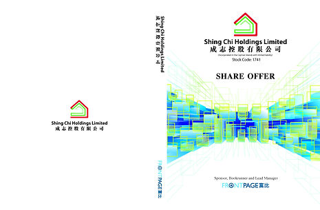 Project Effort IPO cover (E) 7.jpg