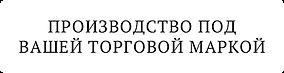 вашаТМ.png