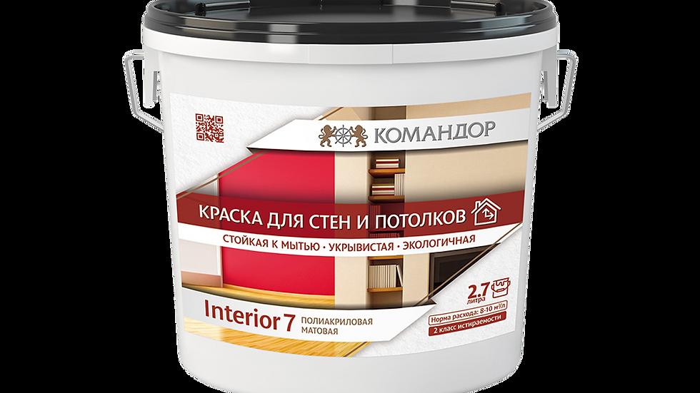 Interior 7 | цена за литр, от