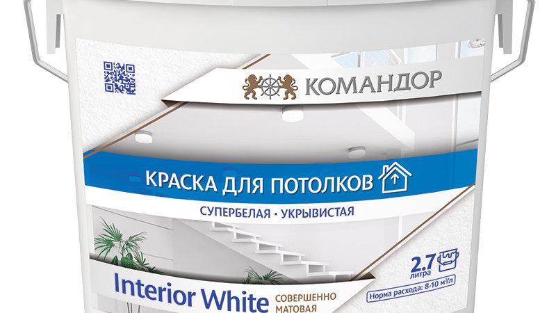 Interior White краска для потолков | цена за литр, от
