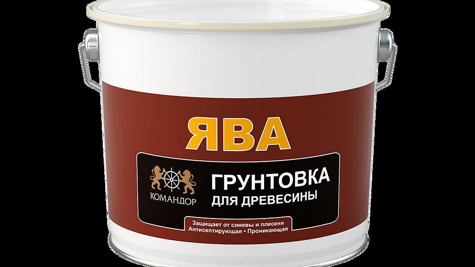 ЯВА грунтовочный антисептик | цена за литр, от