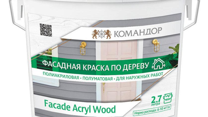 Facade Acryl Wood по дереву | цена за литр, от
