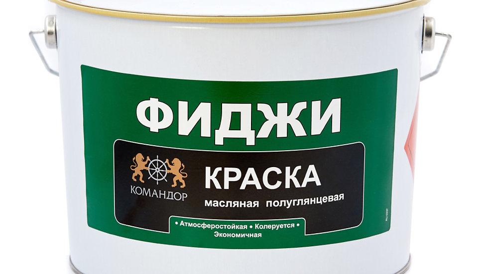 Фиджи масляная краска | цена за литр, от