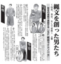 新刊のご案内.jpg