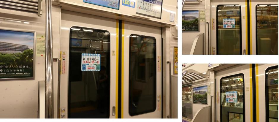 9月1日から京王線と小田急線で走ります。