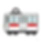 電車.png