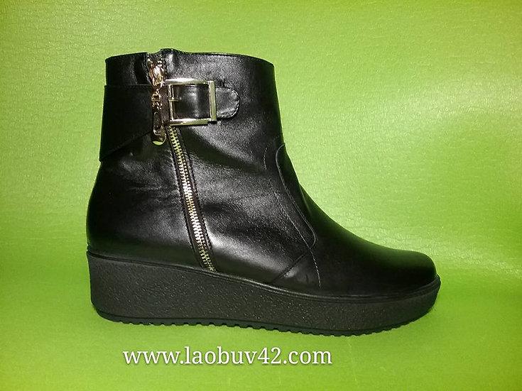 Ботинки зима 41 размер