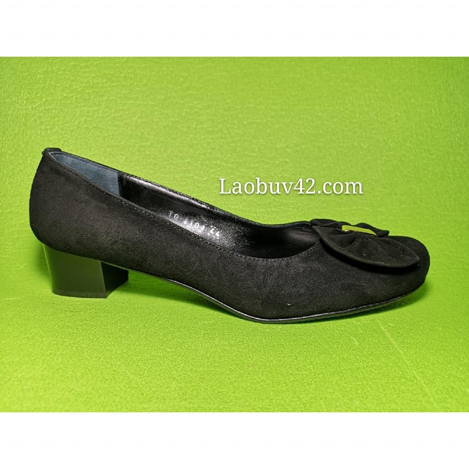 Купить женскую обувь больших размеров  1d8939ff7b46b