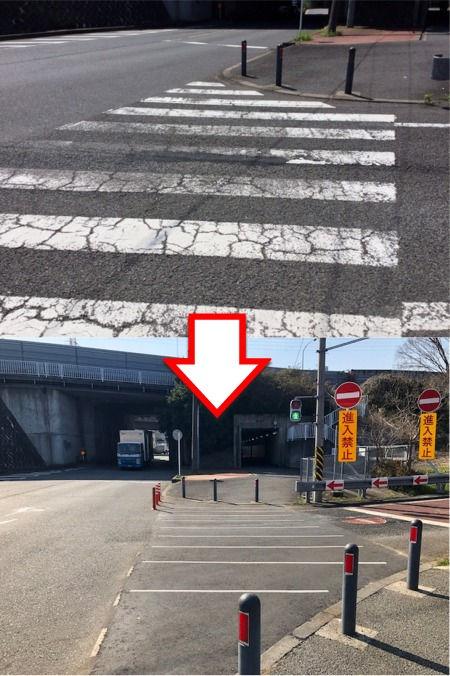 横浜新道・上り・川上インター出口の横断歩道の補修完了