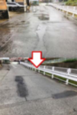 上矢部町の道路凹凸箇所の修繕が完了
