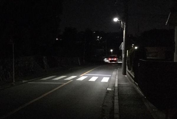 汲沢町の道路灯が増設されました!