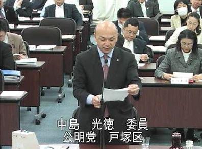 平成28年度予算特別委員会