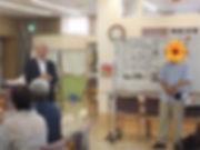 音楽療法を活用した介護予防講座(サロンドレミ)を視察
