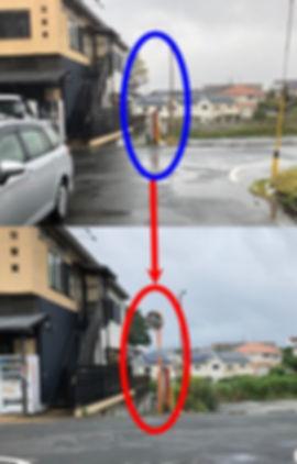 東俣野町にカーブミラーを設置!