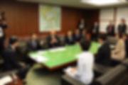 国土交通省で「混雑解消と安全対策」の要望書を    石井啓一国土交通大臣に提出させて頂きました