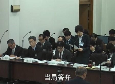 平成29年度予算第一特別委員会 局別審査