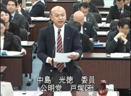 平成29年度予算特別委員会