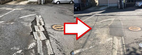 原宿4丁目の生活道路が改善されました!