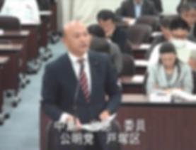 2017年10月19日(木) 決算第二特別委員会