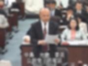 議会質問 2018年(平成30年)