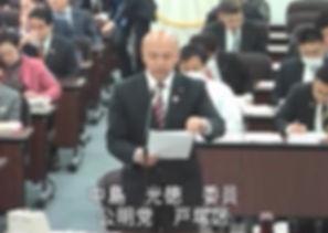 2019年2月25日(月)平成31年度予算第二特別委員会局別審査【資源循環局関係】