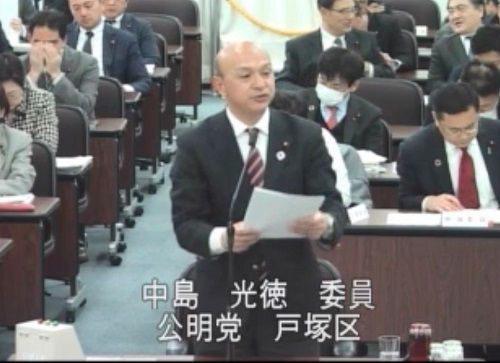2019年3月1日、平成31年度予算第二特別委員会局別審査【交通局関係】