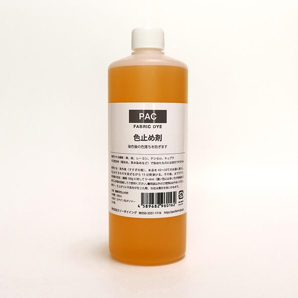 単品色止め剤500ml ¥2,000(税抜)