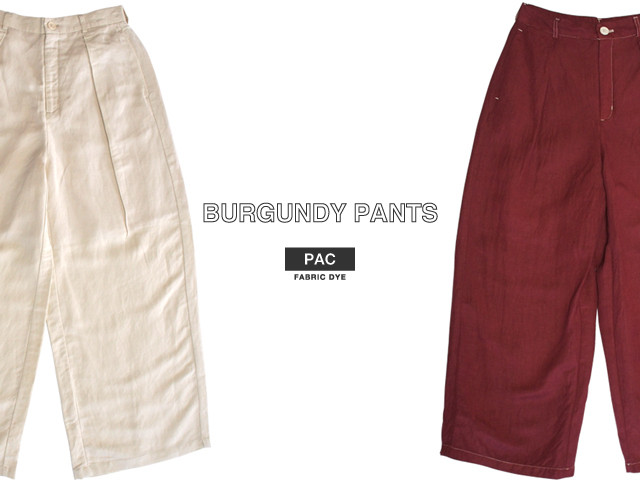 PAC FABRIC DYE BURGUNDY 染色例