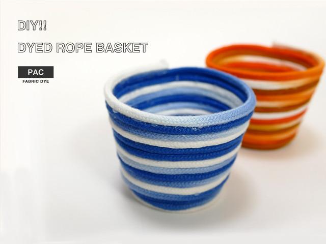 ロープバスケット