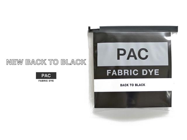 新しいBACK TO BLACK