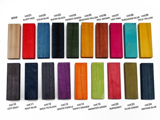 木材の染色 カラーサンプル