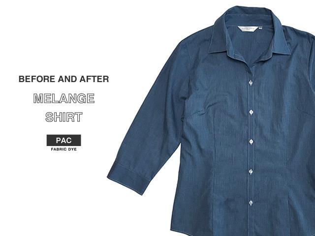 綿 ポリエステル シャツの染色