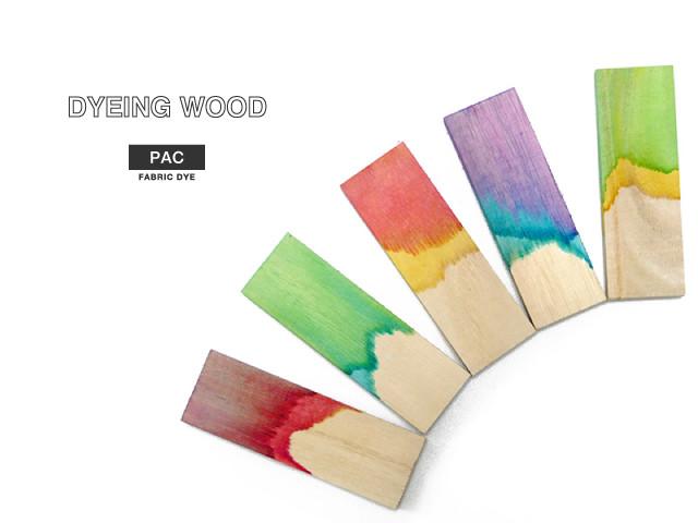 木材の染め方