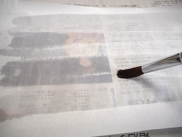 和紙 染め方