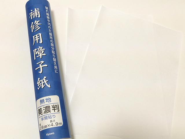 折り染め 和紙