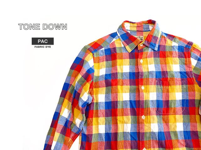チェックシャツ 染色