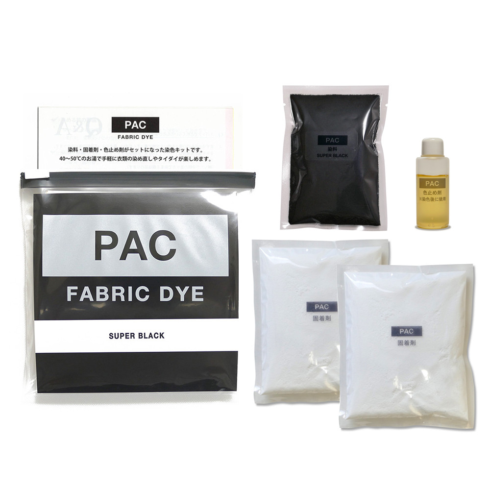 PAC FABRIC DYE SUPER BLACK